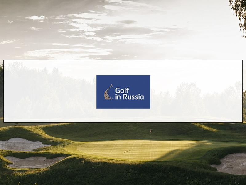 Golf in Russia